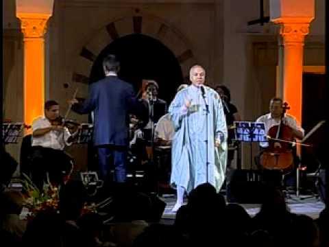 قرطاج 2006 – العبدلية